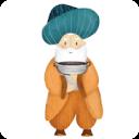 Ya Tutarsa - Nasreddin Hoca Oyunu